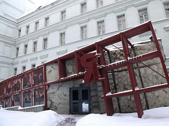 Музей Маяковского покажет Америку глазами поэта