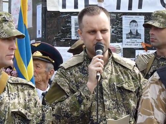 Народный губернатор Донецкой республики Павел Губарев: