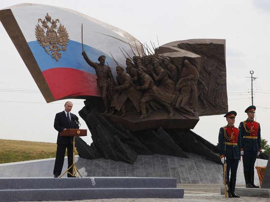 Открывая монумент героям Первой мировой, Путин говорил об опасности Третьей