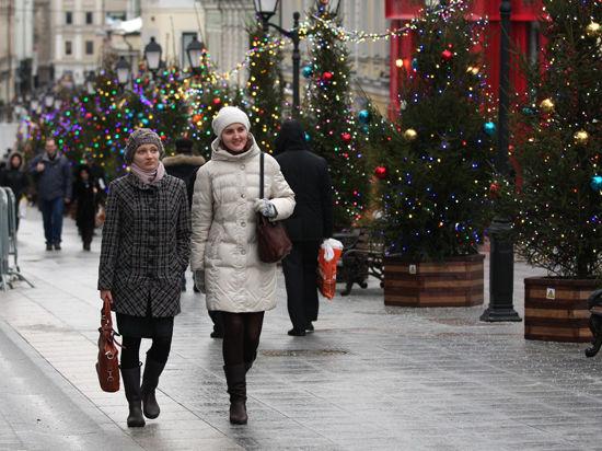 Россиянам рассказали, сколько праздничных дней у них будет в 2015 году