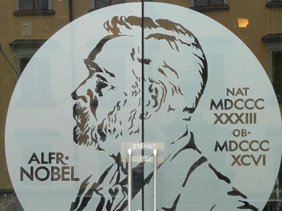 В Стокгольме и Осло вручают Нобелевскую премию: что будет в меню банкета?