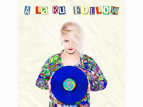 Группа A la Ru покажет дебютный EP