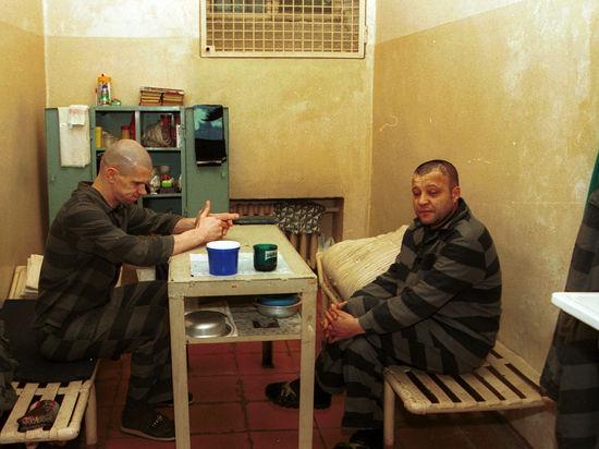 Жизнь в заключении краснодар знакомства с заключенными по телефону знакомства в чугуевке приморского края