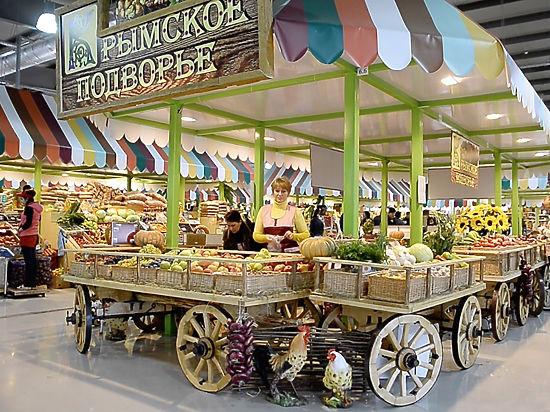 В Подмосковье откроют 200 необычных павильонов для поддержки Крыма
