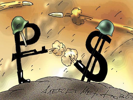 конвертация доллара в рубль как перевести деньги с вебмани на карту сбербанка другого человека