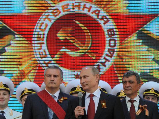 Полуостров Сергея Аксенова