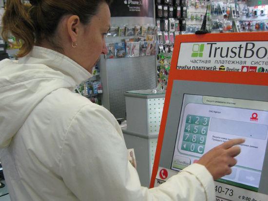 Куда дрейфует рынок денежных переводов?