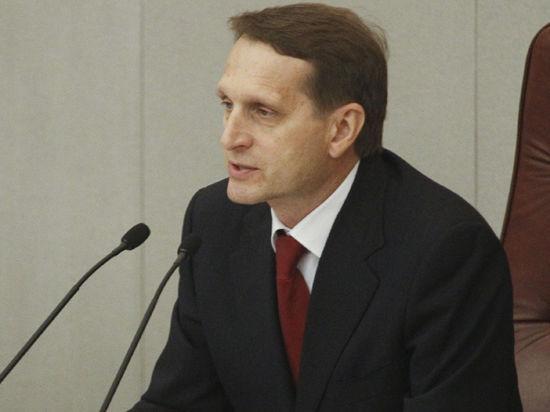 Нарышкин назвал проведение выборов на Украине