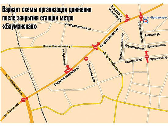 Как будут ездить москвичи по Басманному району после Нового года