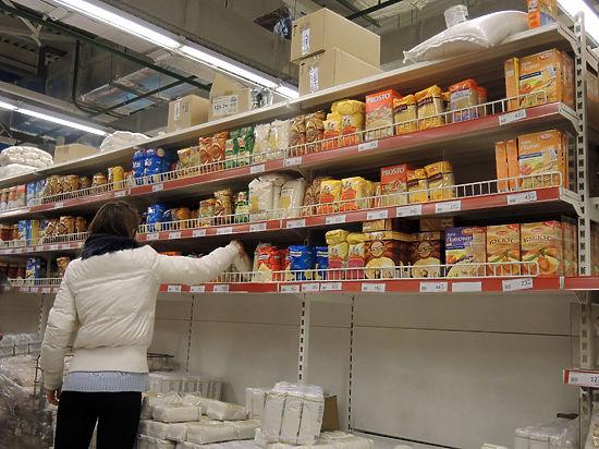 Россия оказалась на седьмом месте рейтинга «несчастных экономик»