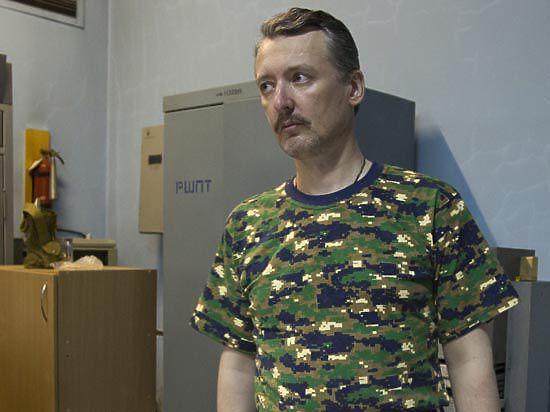 Стрелков объявил о создании объединения «Новороссия»