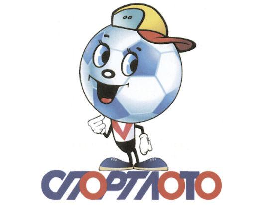 Легендарное «Спортлото» отмечает 44-летие!