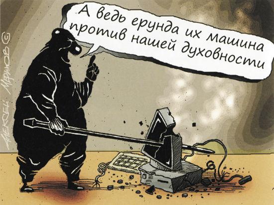 Кремль продолжает войну с «оранжевым» Интернетом