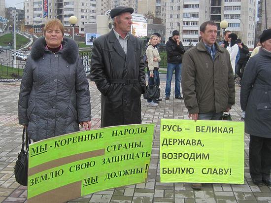 В России набирает обороты новое движение, так называемая партия «Воля».