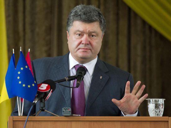 Порошенко подпишет соглашение с Евросоюзом сразу после инаугурации