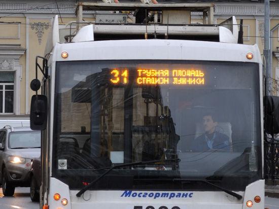 Архзащитники продолжают борьбу за троллейбусный парк в центре Москвы