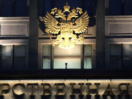 Госдума запретила иностранцам владеть более чем 20% в российских СМИ