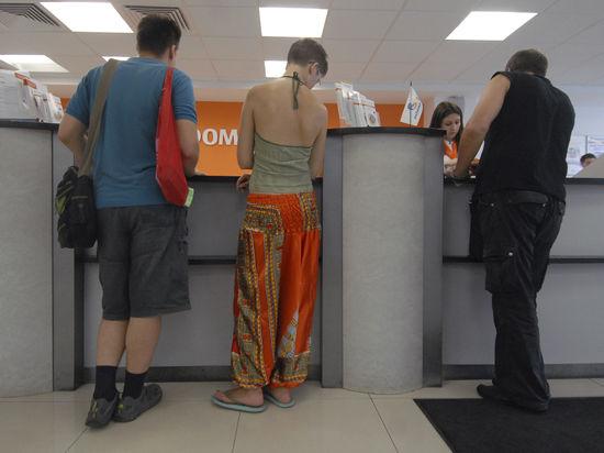 Банки узнают о своих клиентах все