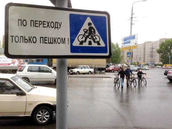 Велосипед можно будет припарковать внутри электрички