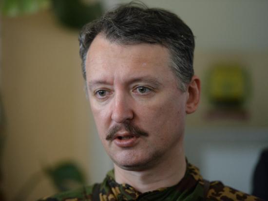 Почему ушел Стрелков и что будет дальше с Донбассом — мнения экспертов