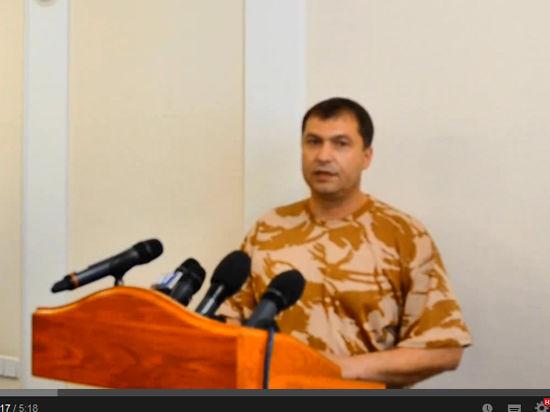 Луганская республика просит ввести миротворцев и закрыть небо