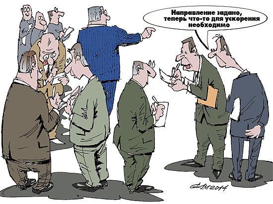 Губернатора Толоконского подставляют подчинённые