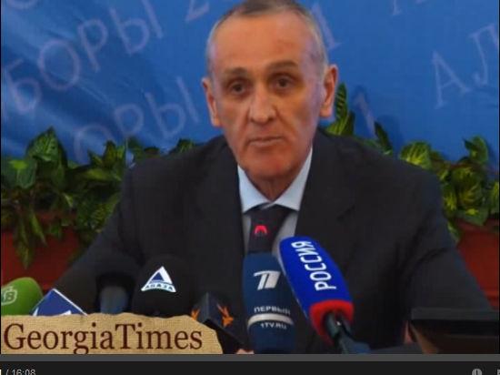 Об этом сообщил генеральный секретарь Всемирного конгресса абхазо-абазинского народа Геннадий Аламия