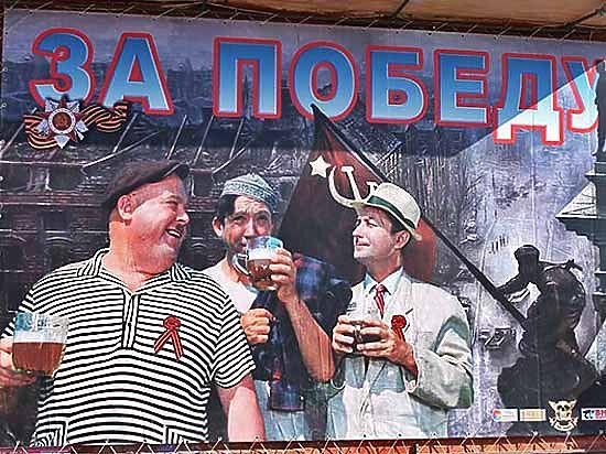 Сомнительный баннер с героями Гайдая изъяли из обращения в Красноярском крае