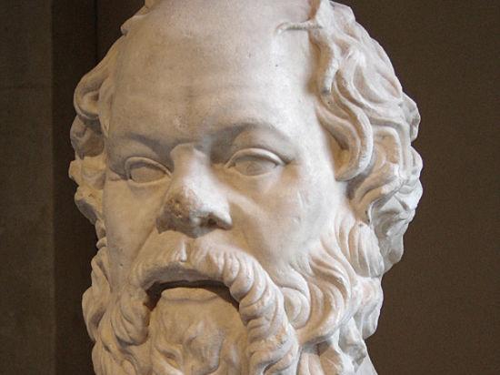 Диссиденты античности