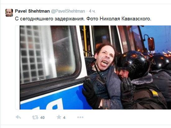 В Москве задержан активист Павел Шехтман, радовавшийся в Сети одесской трагедии