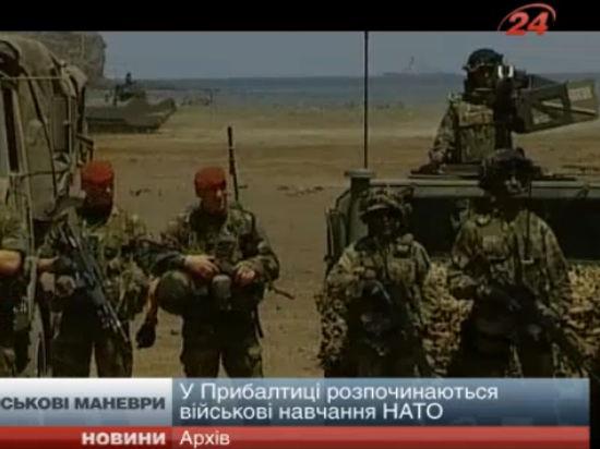 В Прибалтике начинаются военные маневры «Весенний шторм»