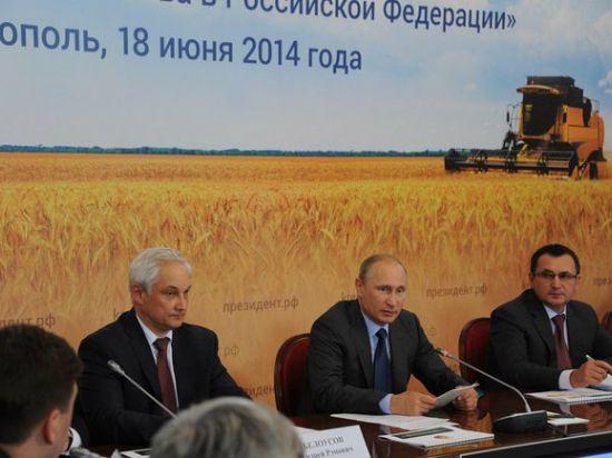Путин провел совещание в Ставрополе о развитии сельского хозяйства