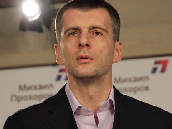 Прохоров предложил перекроить карту Сибири и снизить налоговое бремя