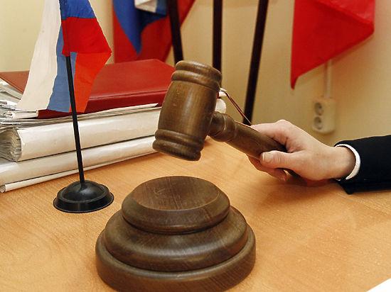 Решение об экстрадиции из Франции принято, но процесс может несколько затянуться