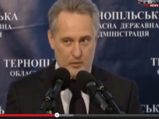 Украинский олигарх Фирташ готов помирить Киев и Москву