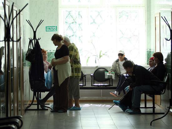 Главврач поликлиники попался на взятке за аренду помещения на Тверской