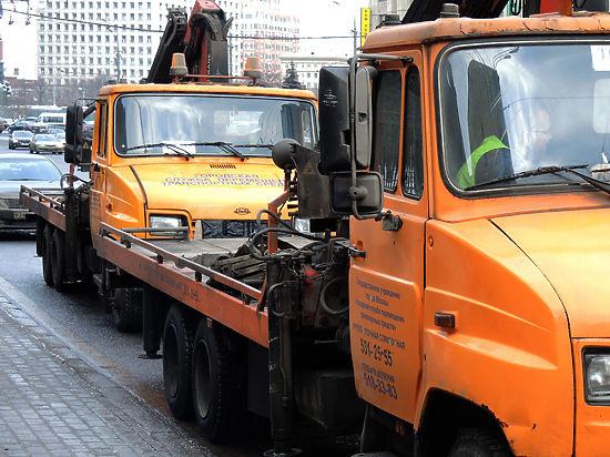 Эвакуацию автомобилей Госдума не отменит
