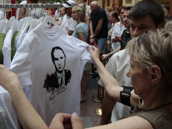 Открывается специализированный магазин по продаже маек с изображением Путина