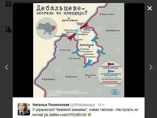 Глава ДНР призвал украинских военных сложить оружие