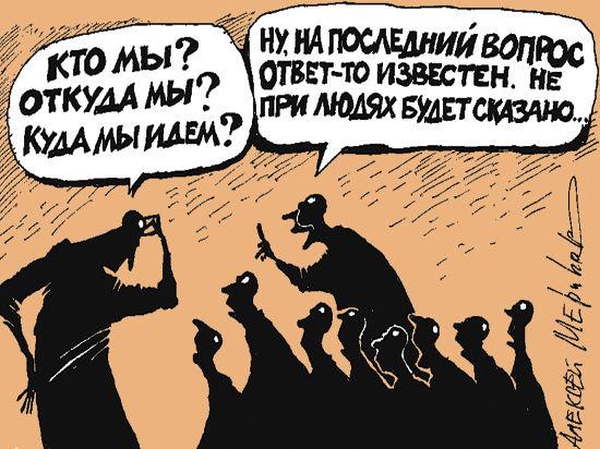 Выборы в Москве все-таки принесли несколько сюрпризов