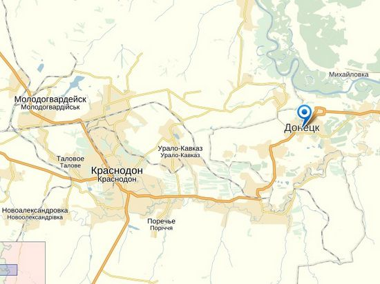 Украинский фугас попал в жилой дом российского города Донецк