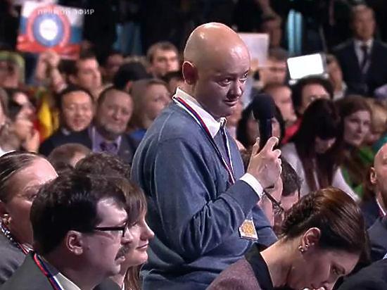 Журналист, задавший Путину вопрос про