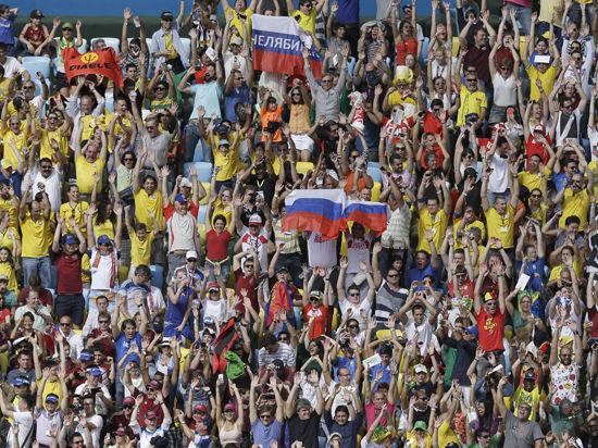Российские болельщики исполнили мечту Остапа Бендера