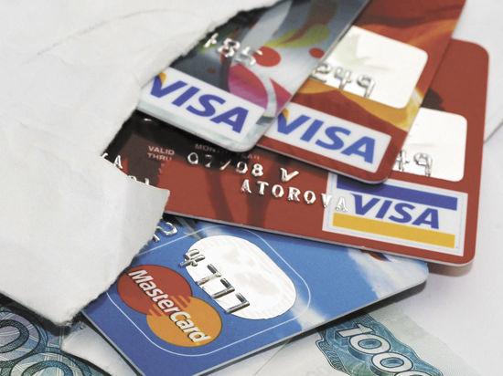 Минфин РФ: Россия не откажется от Visa и MasterCard