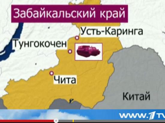 Вертолет обнаружил пропавший вездеход в Забайкалье