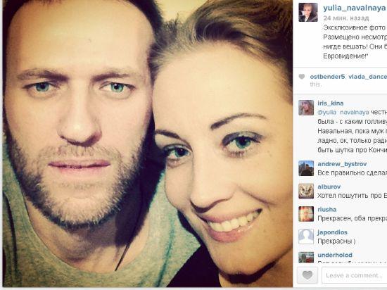 Супругу Навального допросили по делу о пропавшей картине