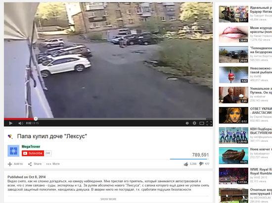 Блондинка - убийца новенького «Лексуса»: видео абсурдной аварии бьет рекорды