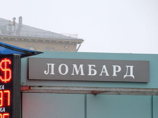 Преступники ограбили московский ломбард через пролом в стене