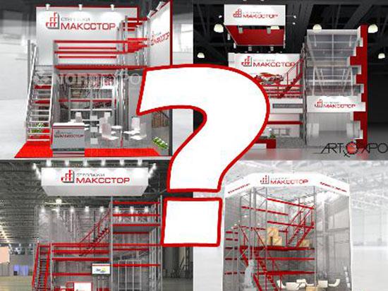 Новинки складского оборудования представляет компания «Максстор»
