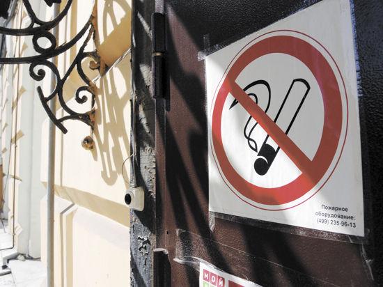Курильщики положительно оценивают антитабачный закон